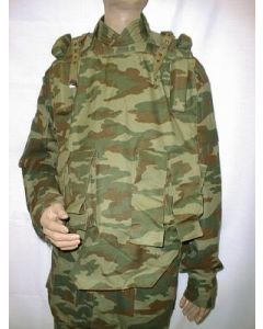 Russian Kevlar Lined Armored Assault    Vests With 14 OverlappingMetal Plates On Each Side