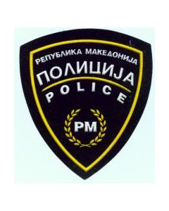 Sleeve Patch For Macedonian Police