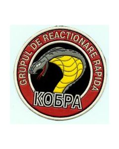 "Sleeve Patch ""Grupul De Reactionare Rapida"" ""KOBRA"""