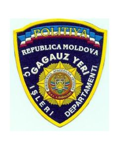 "Sleeve Patch ""Republica Moldova, Gagauz Yeri, Ic Isleri Departamenti"