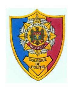 "Sleeve Patch Moldovan Interior Ministry ""Colegiul De Politsie"""