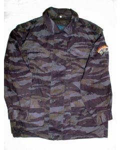 Yugoslav Blue Urban Tiger Stripe Camo Jacket