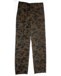 Chilean Army Camouflage Pants