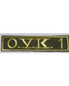 Greek Unorthodox Warfare Team Specialty Badge