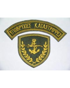 Greek Underwater Demolition Team Sleeve Patch With Arc