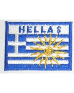 Greek Army Full Color Flag Patch With The Sun Of Vergina (The Area Where Alexander The Great Was Born )
