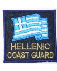 Greek Coast Guard Flag Sleeve Patch In English For Forign Missions
