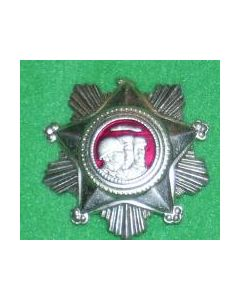 Order Of Military Service Honor 3rd Class