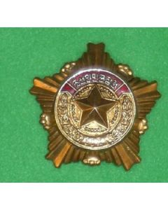 Order Of The Commemoration Of The Korean Army's 60Th Anniversary