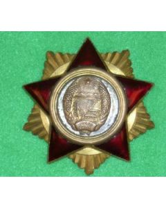 Order Of The Founding Of The Korean Army