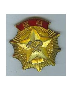 Order Of Labor Type 2