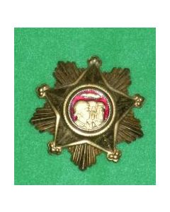 Order Of Military Service Honor 1St Class