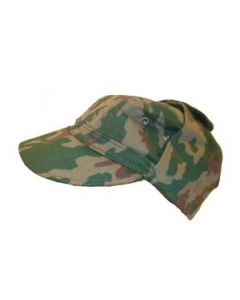Russian VSR Camouflage Pattern    Summer Caps