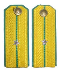 North Korean Junior Officer Shoulder Boards