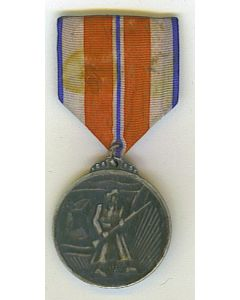North Korean Medals For Military Merit Type 1