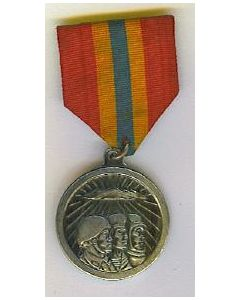 North Korean Medal For Military Service