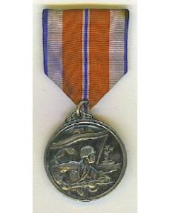 North Korean Medals For Military Merit Type 2