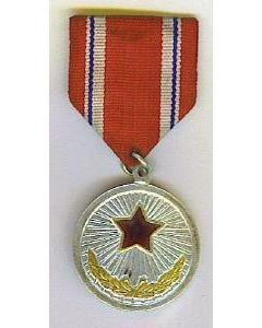 North Korean Medal For Meritorious Service
