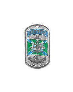 Russian Naval Border Guards Dog Tag