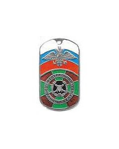 Border Guard Dog Tag