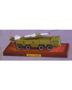 Chinese Truck Mounted Rocket On Wooden Stand