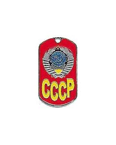 CCCP Dog Tag(USSR)