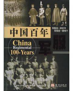 China 100 Years