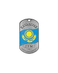 Kazakstan Army Dog Tag