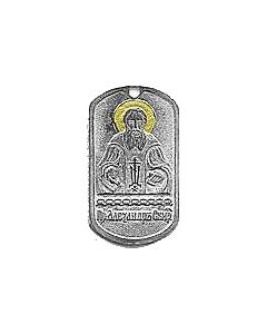 Russian Religious Dog Tag