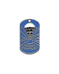 Russian Naval Infantry Spetsnaz Dog Tag