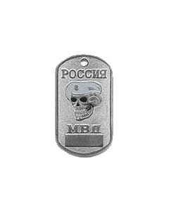 Russian MVD Dog Tag With Skull And Gray Beret