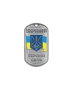 Ukrainian Armed Forces Dog Tag