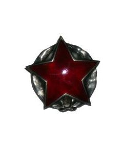 Order Of The Partizan Star 2nd Class
