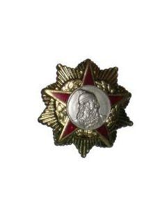 Order Of Skenderbeg 1St Class