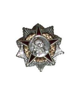 Order Of Skenderbeg 3rd Class
