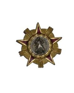 Order Of Liberty 1St Class