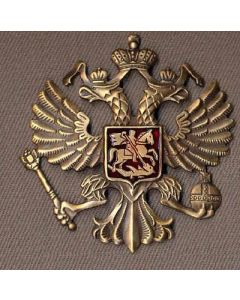 Imperial Russian Cap Badge