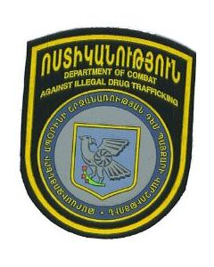 Armenian Dept Of Combat Against IllegalDrug Trafficking