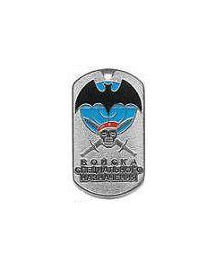 Russian MVD Spetsnaz