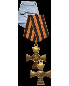 Imperial Russian St George 2nd Class Medal