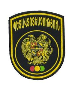 Armenian Traffic Police Sleeve Patch