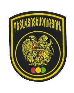 Armenian Traffic Police Sleeve Patch