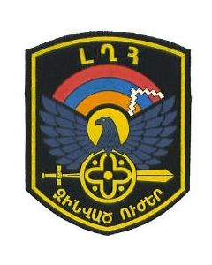 Armenian Army Sleeve Patch For Nagorno-KarabakhThe Armenian Enclave Inside Azerbaijan