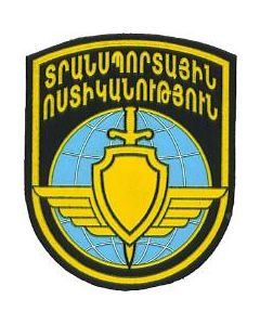 Armenian Sleeve Patch