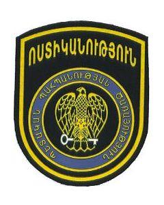 Armenian Sleeve Patch