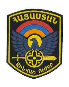 Armenian Army Sleeve Patch $6
