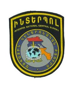 Armenian Sleeve Patch For Interpol