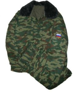 NEW Russian Army Pattern Camouflage Winter Sets With Removable  winter Lining