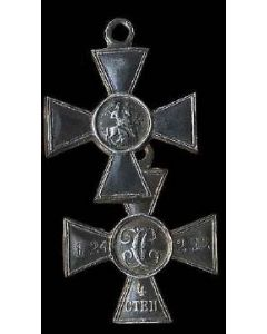 Imperial Russian St George 4th Class Medal