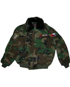 Russian / Chinese Commemorative Woodland Winter Camouflage Jacket With Removable Winter Fur Collar